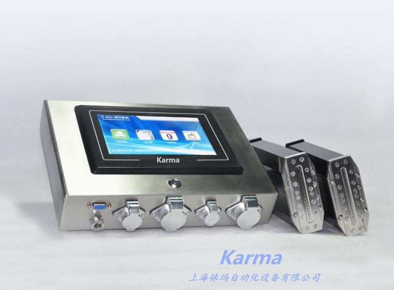松江UV机